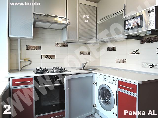 Угловая кухня 6 кв.м дизайн с холодильником и стиральной машиной