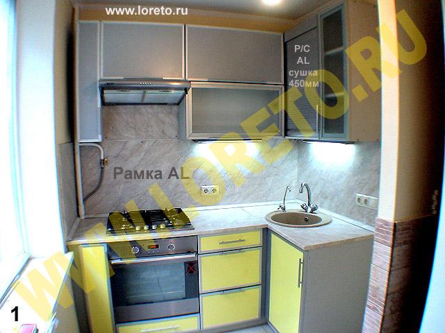 Недорогой кухонный гарнитур для маленькой кухни фото 37