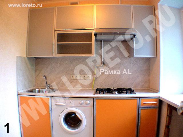 Кухни в хрущевке дизайн малогабаритные 5 квм со стиральной машиной