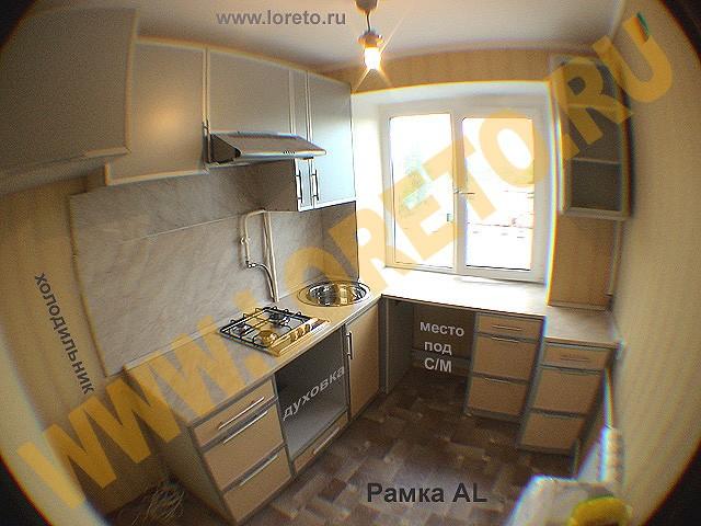мебель для маленькой кухни недорого