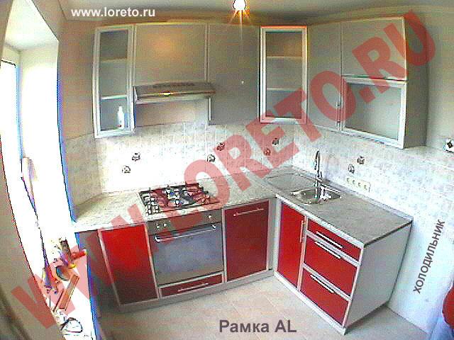 Кухня в хрущёвке дизайн фото маленькие