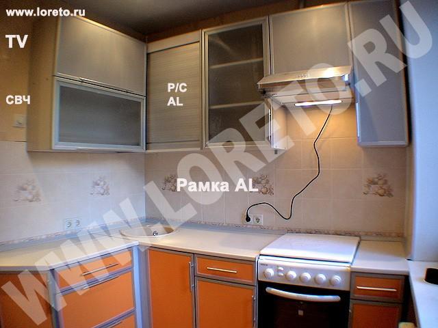 Ремонт малогабаритной кухни с газовой колонкой