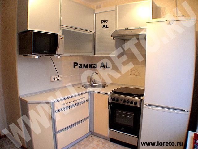 кухня 5 метров с холодильником фото