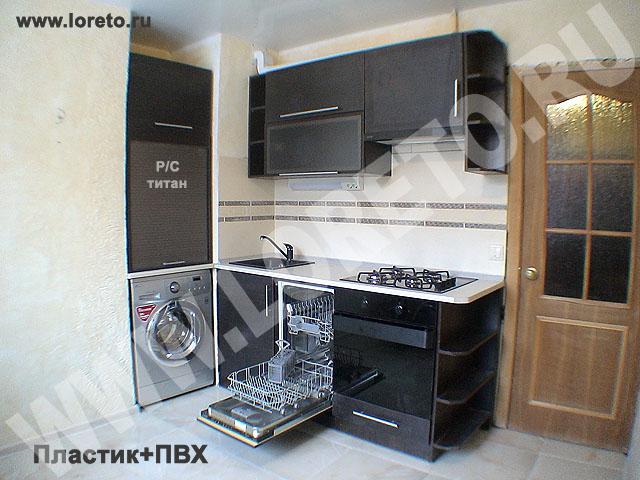 Маленькой малогабаритной кухни фото