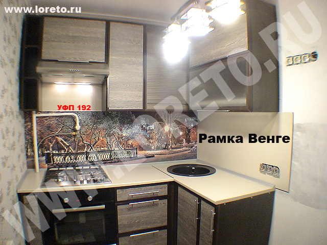 Купить маленький кухонный гарнитур недорого в Москве фото 38