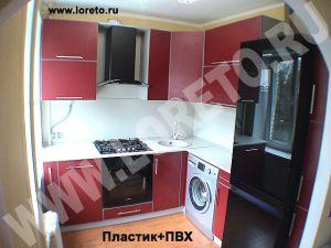 Малогабаритная кухня с холодильником на заказ фото 66