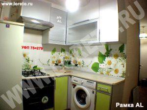 Кухня 5 кв метров дизайн с холодильником стиральной машиной