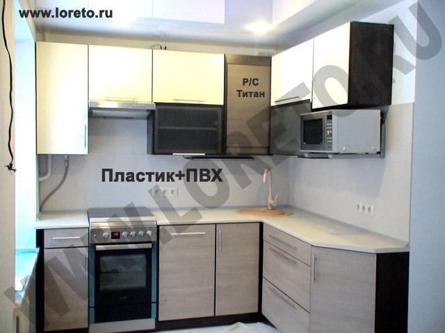 Кухню от фабрики стильные кухни