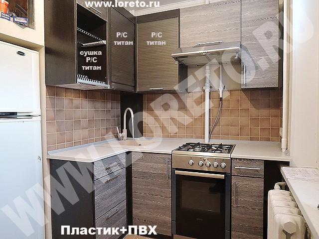 Планировка маленькой кухни с вентиляционным коробом в углу фото 70