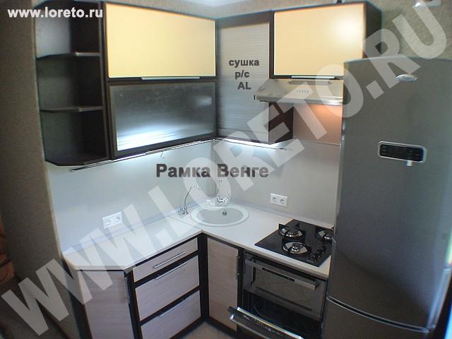 дизайн кухни хрущевки фото 5 метров с холодильником