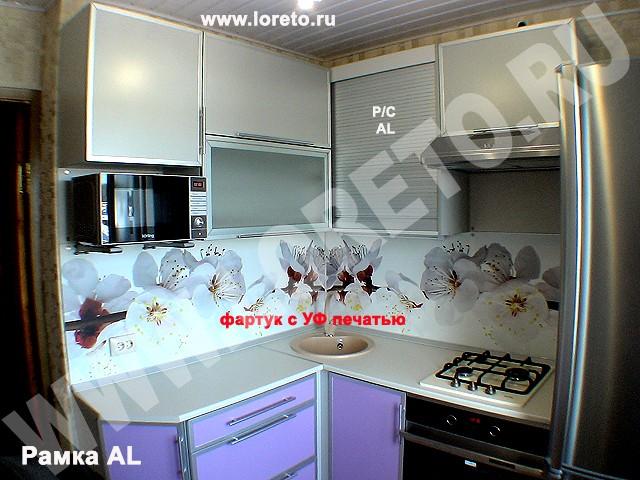 Маленькие кухни 6 кв.м с холодильником дизайн фото