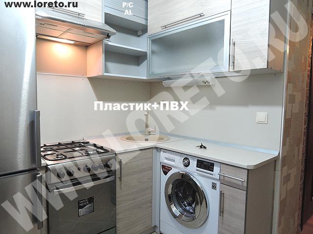 кухня со стиральной машиной и холодильником фото